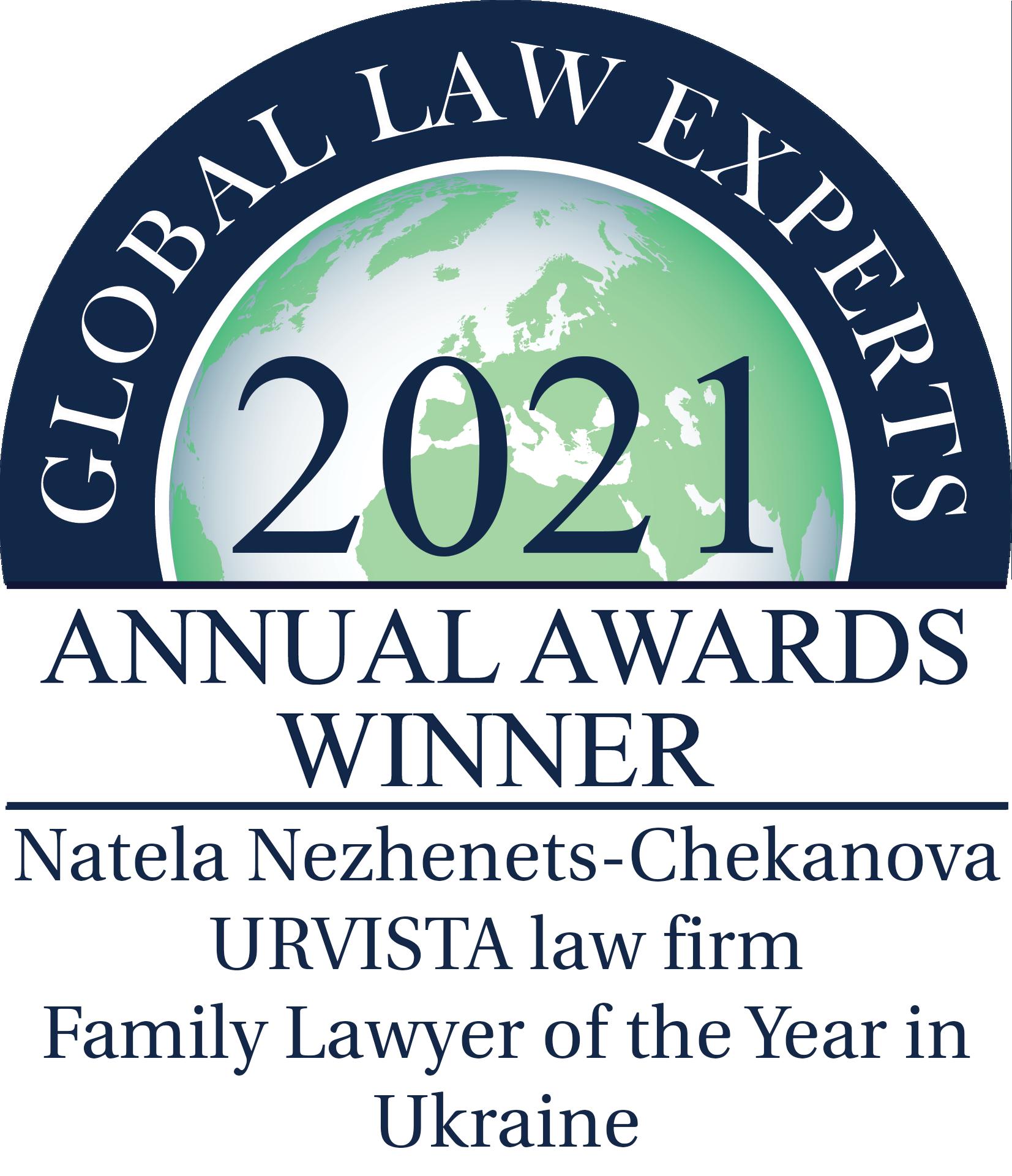 2021 gle annual awards winners natela nezhenets chekanova urvista la...