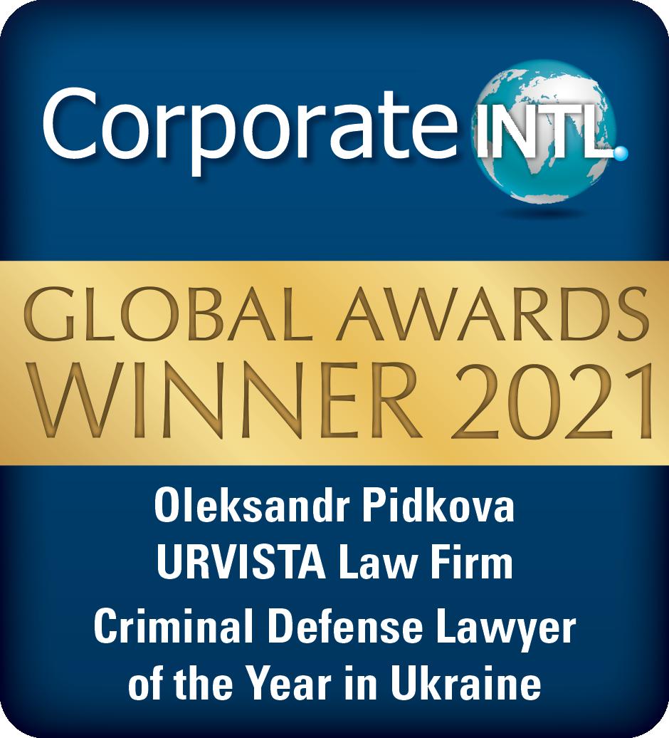 corporate intl global awards 2021 oleksandr pidkova urvista law firm...